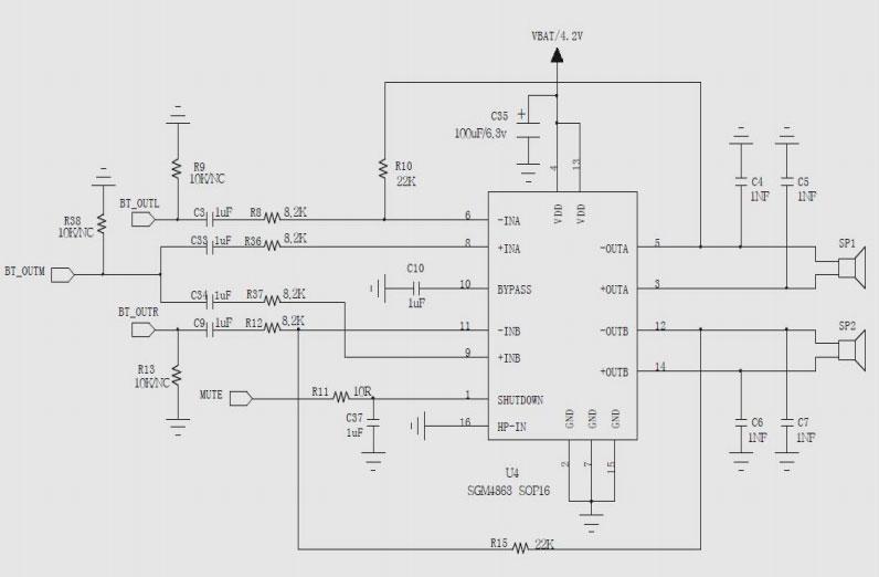 立体声音频输出可直接驱动